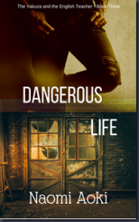 Dangerous (2)